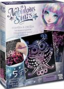 Nebulous Stars Kratzkunst